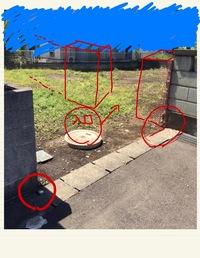 土地 敷地内ブロック壁について  ◆この度、写真の土地の売買契約を週末結ぶ予定のものです  皆さんにお知恵をいただきたいのは、写真右側のブロック塀についてです ◆質問内容は、この壁を取り除くにあたって次...