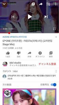 韓国アイドルの、こういう複数の番組や収録を一つにまとめて編集して、途中でどんどん映像が切り替わる?動画、よくあるじゃないですか。別の収録なのにカメラワークが全く一緒だからこそできる動画だと思うんで...