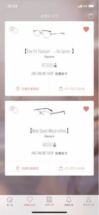 JINSでメガネを買おうと思うのですが、ここに表示されている料金はフレーム代でしょうか?それともレンズ含めての料金でしょうか?もし別途ならレンズ代教えていただきたいです。