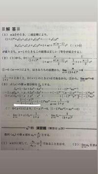 n-1までの等比数列の和なのになんでnまでになってるか教えてください