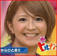 矢口真里さんは好きなほうですか?