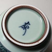 有田焼の茶碗の裏側にあるこの刻印?署名?は有名な職人さん、もしくは工房なのでしょうか?30年くらい前の品物になります。