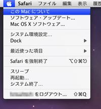 MacのAppleメニューはプルダウンメニューとドロップダウンメニューのどちらでしょうか? Macのリンゴマークをクリックしたら出てくるメニューのことです。  AppleではAppleメニューと読んでいますが、これはプルダウンメニューとドロップダウンメニューのどちらでしょうか?   正直申し上げて、プルダウンメニューとドロップダウンメニューの違いが分かりません。  もしかしたら...
