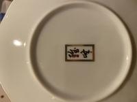 こちらの食器の銘柄が、なんと読むかわかりません。 銘柄名が分かりましたら、教えていただけたらと思います