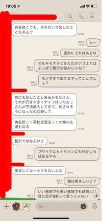 今回の三浦春馬さんの事件の話を友達としてる時に 友達に下の写真のことを言われました。 高校に偽名を使って入学することは可能なんですか?