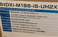 パソコンやパソコンゲームなどに詳しい方お願いします。したいパソコンゲーム(推奨グラフィックボードはNVIDIA GeForce GTX 960)があるのですが、グラフィックボードは画像のパソコンで足りているのでしょうか...