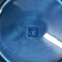 陶器の刻印について質問です。 どなたかこの刻印の読み方又はどこの製品か分かる方いませんか? 宜しくお願いします。
