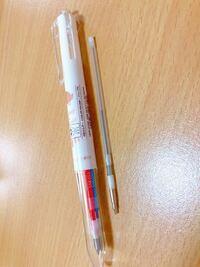 昨日写真のSARASAの多色ボールペンを購入しました。しかし、シャーペンが何度やっても上手く入りません、、上に白いのがついていたので取ったらハマったんですけど、シャー芯が押しだせなくなってしまいます。白...