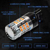 ウインカー用、抵抗内蔵のLEDバルブはバルブ自体が高温になると思うのですが、何度くらいになるんですか?  電球ウインカーの代わりに付けたら熱でレンズが溶けたりしませんか?