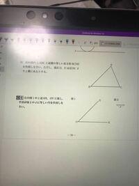 作図の問題です。 どなたか解説お願いできますか?  角の二等分線引くまでは分かります。   よろしくお願いいたします。 同じ半径をとるのがわからないです。