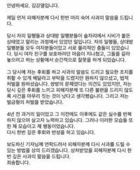 韓国語です。長いですが訳していただけると嬉しいです!!!(><)