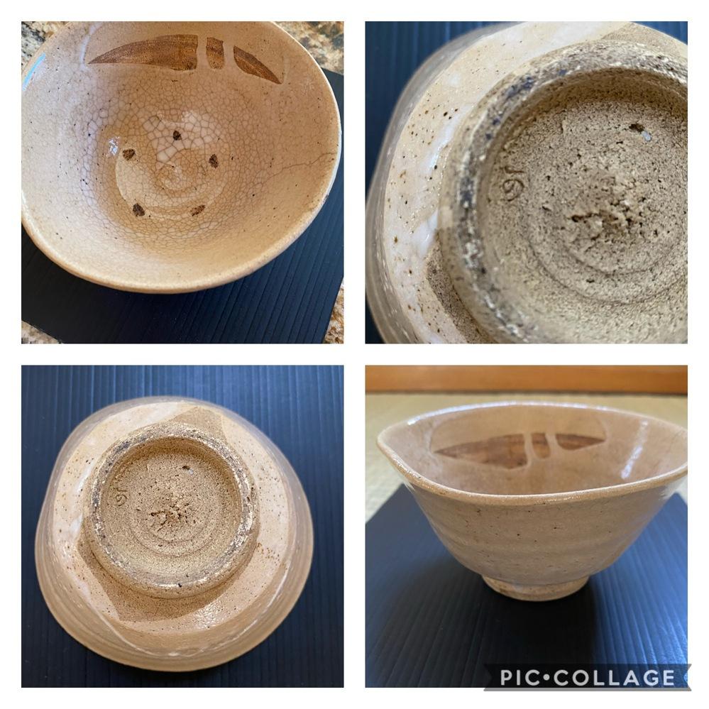 この茶碗がどちらの焼き物かをご存知の方がいれば教えてください。