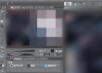 イラストソフトのクリップスタジオにある機能だと思うのですが、画像の機能はどうすれば使えるのでしょうか?(左のカラーパレットのような部分です) カラーパレットの色を元にグリザイユなどのモノクロの絵に色...