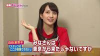 ももクロ・百田夏菜子さんが彼氏の存在を公言しましたけど結婚を発表したら嬉しいですか?それとも旦那さんに嫉妬しますか?そしてモノノフ終了ですか?画像