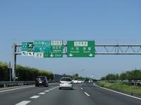 東名高速道路の名古屋ICは名二環とも接続しているので「JCT」なのでは?