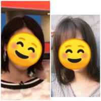 髪の毛をボブからミディアムヘアに伸ばすにはどれくらいかかりますか? 画像の左の長さから右まで伸ばしたいです。