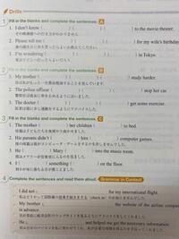英語の教科書のEMPOWER English expression のP47の答えがわかる方いらっしゃいますか?