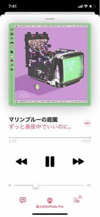 ずっと真夜中でいいのに。の朗らかな皮膚とて不服-EPに収録されている「JK BOMBER」についてなのですが 一番と二番でリズム(遅い→早い)が変わるのは音楽理論の専門用語何と呼ばれるのでしょうか。