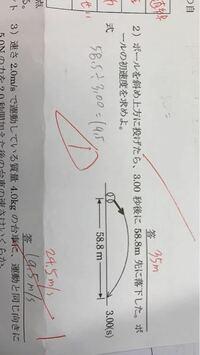 高校物理 途中式込みでできるだけ詳しくお願いします