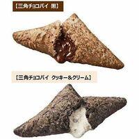 マクドナルドの三角チョコパイは好きですか?