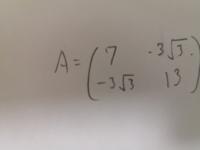 線形代数の質問です。 行列Aの固有値を使って 7x^2-6√3xy+13y^2=16がxy平面上でどのような曲線を描くか答えよ  この問題分かる方いらっしゃいませんでしょうか?