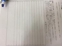 山月記 学校の課題で山月記の「その後の李徴」という題名で12行の文章を書くんですけど、どう書けば良いと思いますか?よろしくお願いいたします。