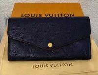 ルイヴィトンのオレンジ色の箱にこの保存袋って有り得ますか?正規品はもう少し保存袋の文字が太いですか?