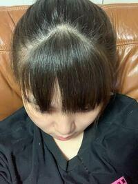 前髪の幅が広いのがいやです 狭くするにはどうしたらいいのか教えて欲しいです
