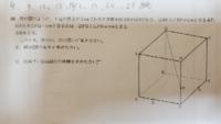 中学数学  これの解き方を分りやすく教えてほしいです! おねがいします!