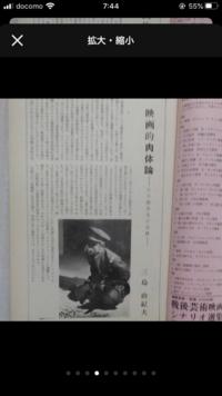 三島由紀夫全集に収録されているのは作品のみですか? 三島由紀夫が雑誌や新聞のコラム?みたいなので言ったことを知りたいときは当時の雑誌をかき集めるしかないですか?