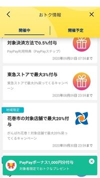 文部科学省が中華フォント対策しないので、学生が常用漢字を間違えて覚えますね?(例:下記「与」の字)