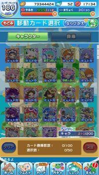 ぷよクエでこの中で星7にするのは誰が1番いいですか?