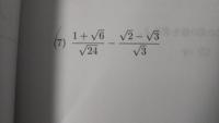 この問題の計算方法を教えてください。
