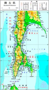 もし樺太が日本領土だったらマスメディアはどうなりました? 「樺太新聞」が県紙として創業したんでしょうか。民放キー局の県域放送が誕生したなら樺太内に何局くらいだと思いますか? それとも国境の島なのでロ...