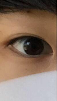 アイプチを練習しています。 これは上手くいっているのでしょうか? 目を大きく見せるためにアイプチを使っているのですがつけない時と変わらない気がします。目を大きく見せることが出来る おすすめの練習方法が...