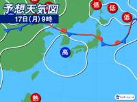 日本と韓国の気温差はなぜ?  日本と韓国は大体同じ緯度です。 現在、日本で観測史上初の高温を原因となる高気圧も韓国に直撃しています(添付参照)  それなのに、浜松で観測史上最高気温を 記録した本日、ソウルの最高気温は30度くらいのようです。  この差は何ですか?