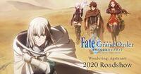 劇場盤 Fate GO ゲームをプレイされてる皆さん、 Fate/Grand Order -神聖円卓領域キャメロット- 前編  が、12月公開予定ですが、期待していいですか? ゲームプレイしてなくても楽しめそうですか?