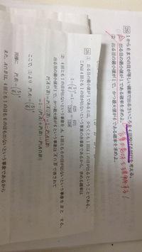 高1数学 (1)は余事象の考え方でしか 求められませんか?