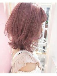 この髪色はブリーチ何回ですか? ブリーチ、カラー共に1回している髪です。