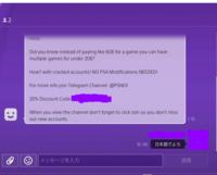 英語わかる方、翻訳お願いします。
