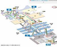 広島電鉄に詳しい方、広島駅から広島港に行きたいです。どこで乗ればいいですか?