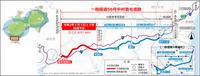 中村宿毛道路は今年7月に開通した宿毛和田IC以西への延伸は未定なのですか?
