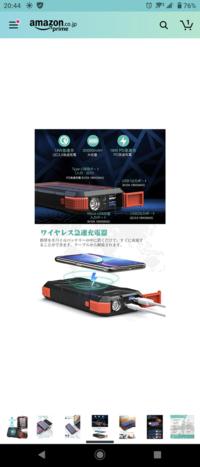 このモバイルバッテリーでタブレットの充電をワイヤレスで出来ますか? タブレットの差込口が駄目になったみたいで充電出来なくなりました。ワイヤレスなら充電出来るかなと思ったのですが、誰 か教えて下さい!