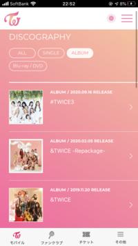 TWICEのフルアルバムとミニアルバムの違いって曲の数だけですか? twiceの公式のページだとフルアルバムは掲載されているのに、ミニアルバムの事は掲載されていません。ミニアルバムの販売って 韓国だけとかですか?