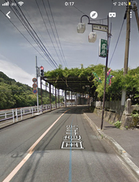 ストリートビューで見つけました。  このトンネルって珍しくありませんか?