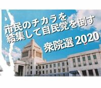 私は、憲法改正に反対します。 今の憲法は70年以上に渡り国民から信任たで日本を守っていきたいです。戦争のできる国のような自民党憲法草案がなぜ改憲に向かおうとしているのでしょうか?  同じ人間同士、戦いた...