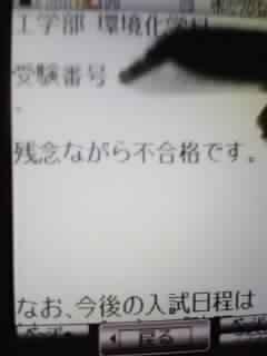 東京 電機 大学 合格 発表 学域・大学院 合格発表│電気通信大学
