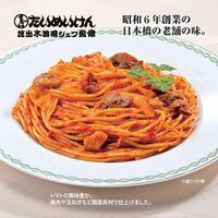 今夜スパゲティなら何がイイ?