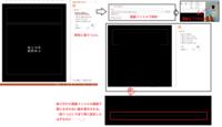 パワーポイントで背景の単色塗りつぶしを行い、 画像(png・jpg)で出力すると画像の一番下のピクセルが白くなる  なにか、設定などがおかしいのでしょうか。 それとも仕様なのでしょうか・・・。