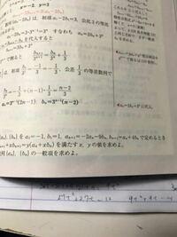 bn=3^n-1(n-2)をan=2bn+3^nに代入した時の途中式を教えてください。